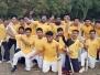 Inter Alaya Cricket Tournament 2018-19
