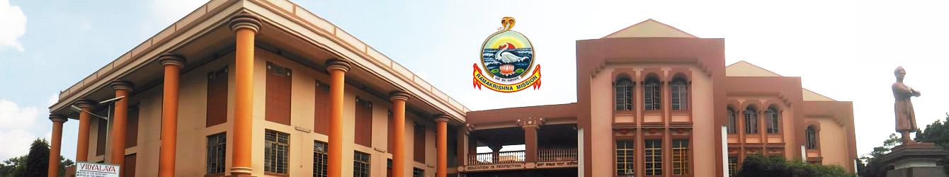 Ramakrishna Mission Vidyalaya